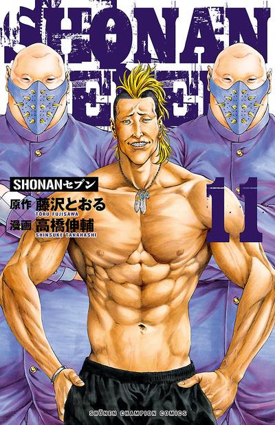SHONANセブン 11