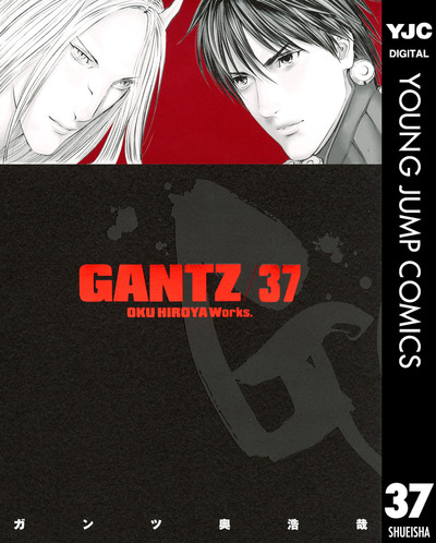 GANTZ 37
