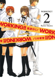 WORKING!! 2巻