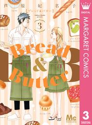 Bread&Butter 3
