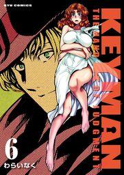 KEYMAN(6)