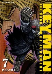 KEYMAN(7)