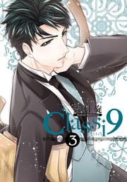 Classi9 (3)