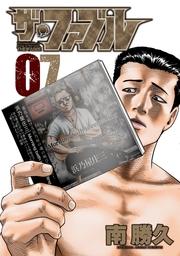 ザ・ファブル(7)