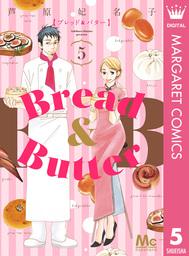 Bread&Butter 5