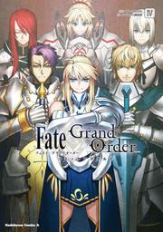 Fate/Grand Order コミックアラカルト IV