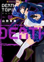 DEATHTOPIA(8)