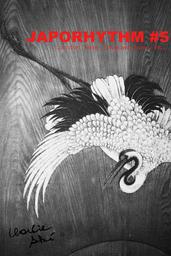 JAPORHYTHM #5/ Location:  Nikko, Kinugawa Onsen, etc…(月刊デジタルファクトリー)