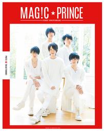MAG!C☆PRINCE FIRST PHOTOBOOK【電子版特典付】