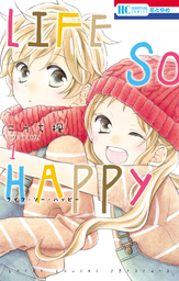 LIFE SO HAPPY(花とゆめ)