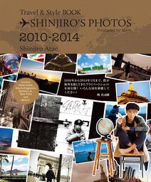SHINJIRO'S PHOTOS(主婦と生活社)
