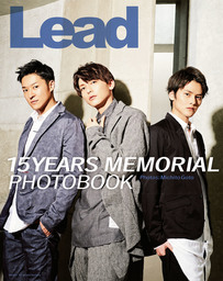 Lead 15YEARS MEMORIAL PHOTOBOOK【電子版特典付】
