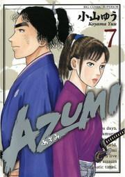 AZUMI-あずみ- 7