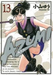 AZUMI-あずみ- 13