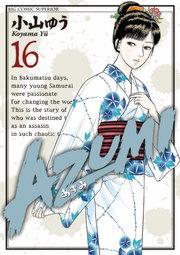 AZUMI-あずみ- 16