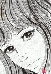 おろち(ビッグコミックススペシャル)