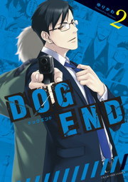 DOG END 2