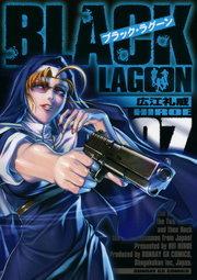 ブラック・ラグーン 7
