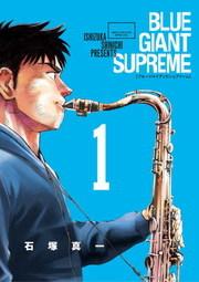BLUE GIANT SUPREME(ビッグコミックススペシャル)