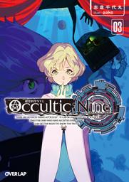 Occultic;Nine③ -オカルティック・ナイン-