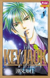 【期間限定無料版】KEY JACK / 1