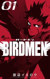BIRDMEN【期間限定 無料お試し版】 1