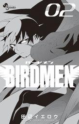 BIRDMEN【期間限定 無料お試し版】 2