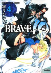 BRAVE 10 ブレイブ-テン 4