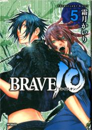 BRAVE 10 ブレイブ-テン 5
