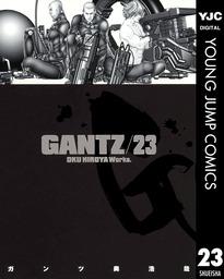GANTZ 23