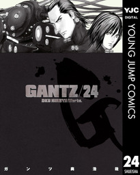 GANTZ 24