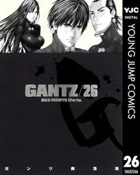 GANTZ 26