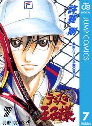 テニスの王子様 7