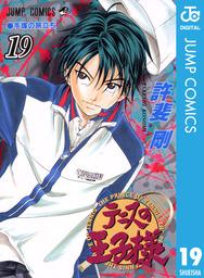 テニスの王子様 19