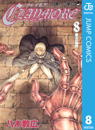 CLAYMORE 8