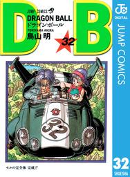 DRAGON BALL モノクロ版 32