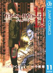 DEATH NOTE モノクロ版 11